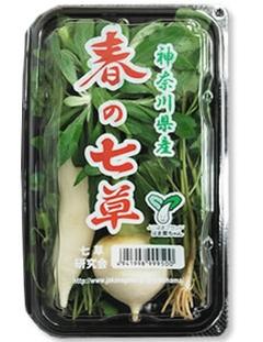 nanakusa_pack.jpg