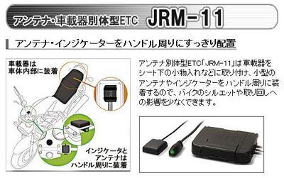 jrm-11.jpg