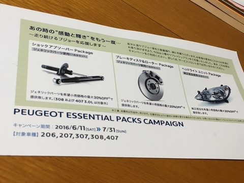 EssentialPacksCMP.JPG