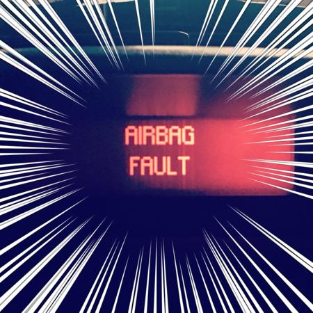 AIRBAG FAULT.jpg