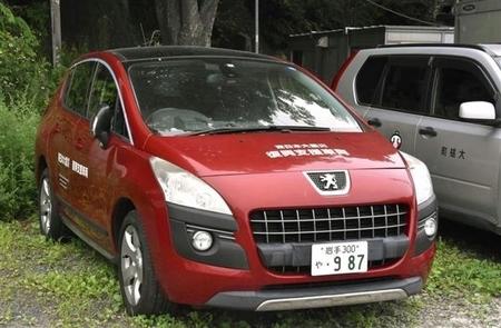 3008_Support vehicle.jpg