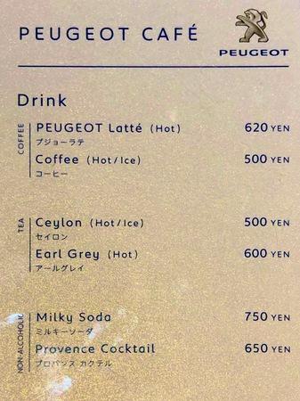 PeugeotShow2019_menu.jpg