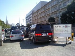 税務署 川崎 北