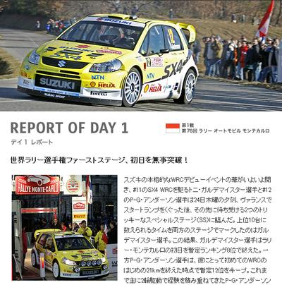 suzuki_report.jpg