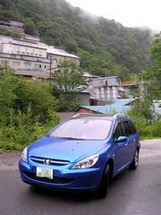 okuchichibu.jpg