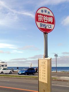 souyamisaki.jpg