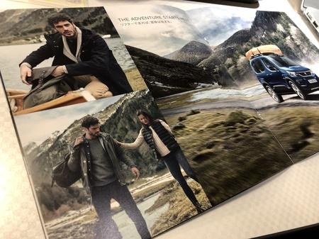 RIFTER_brochure.JPG